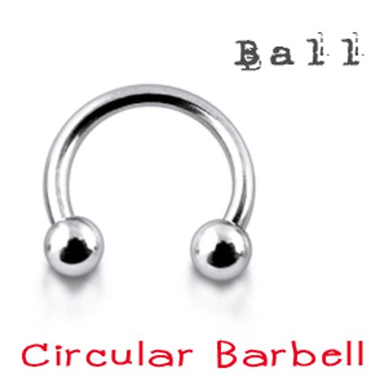 circular barbell